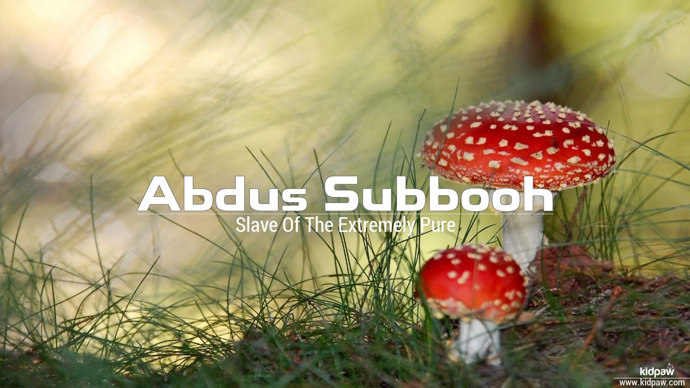 Abdus subbooh beautiful wallper