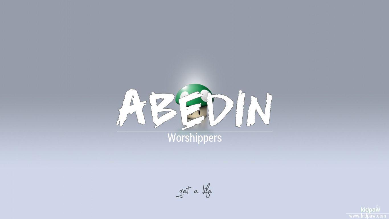 Abedin beautiful wallper