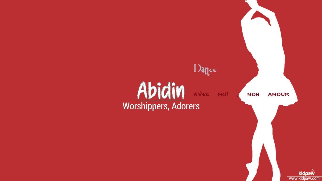 Abidin beautiful wallper