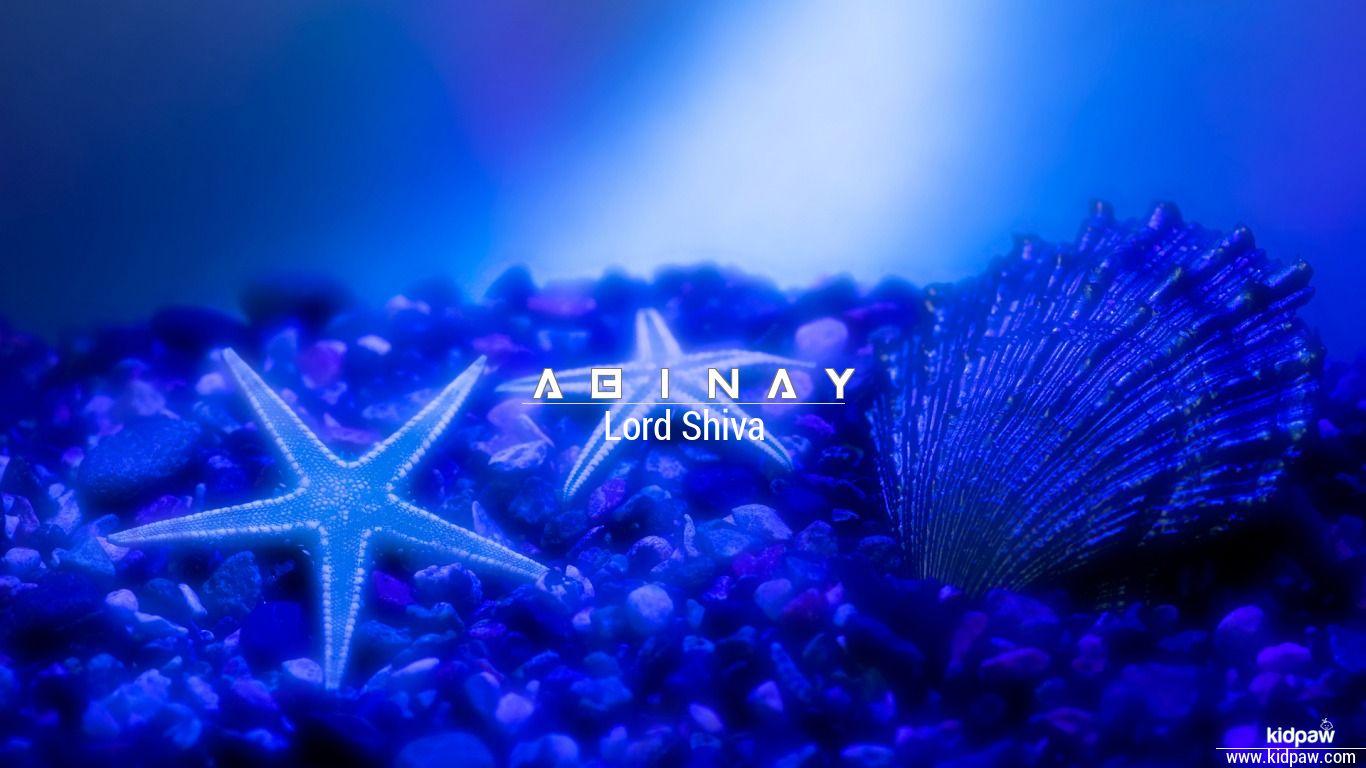 Abinay beautiful wallper
