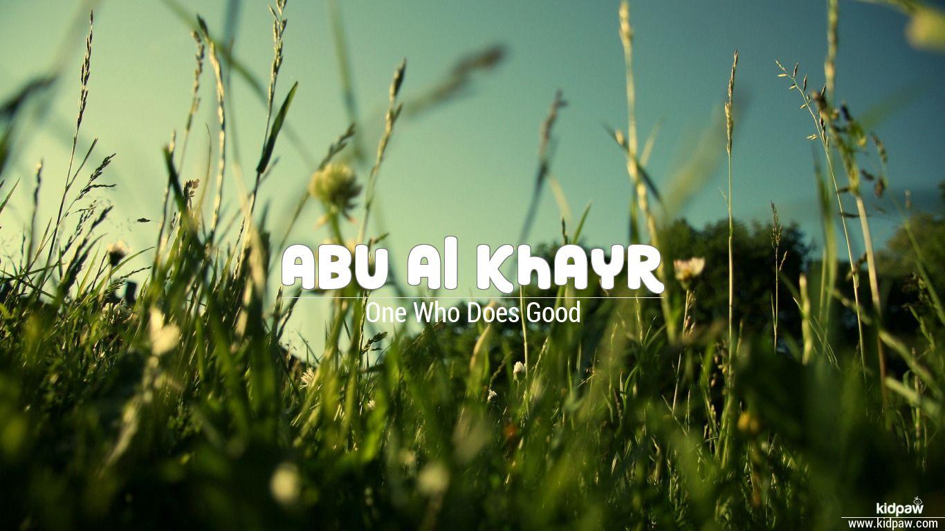 Abu al khayr beautiful wallper