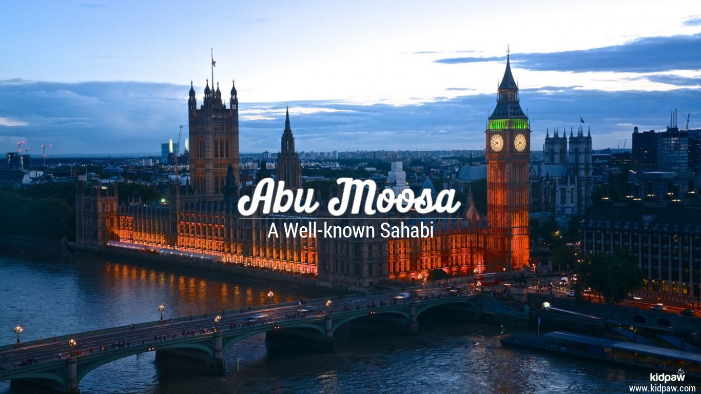 Abu moosa beautiful wallper
