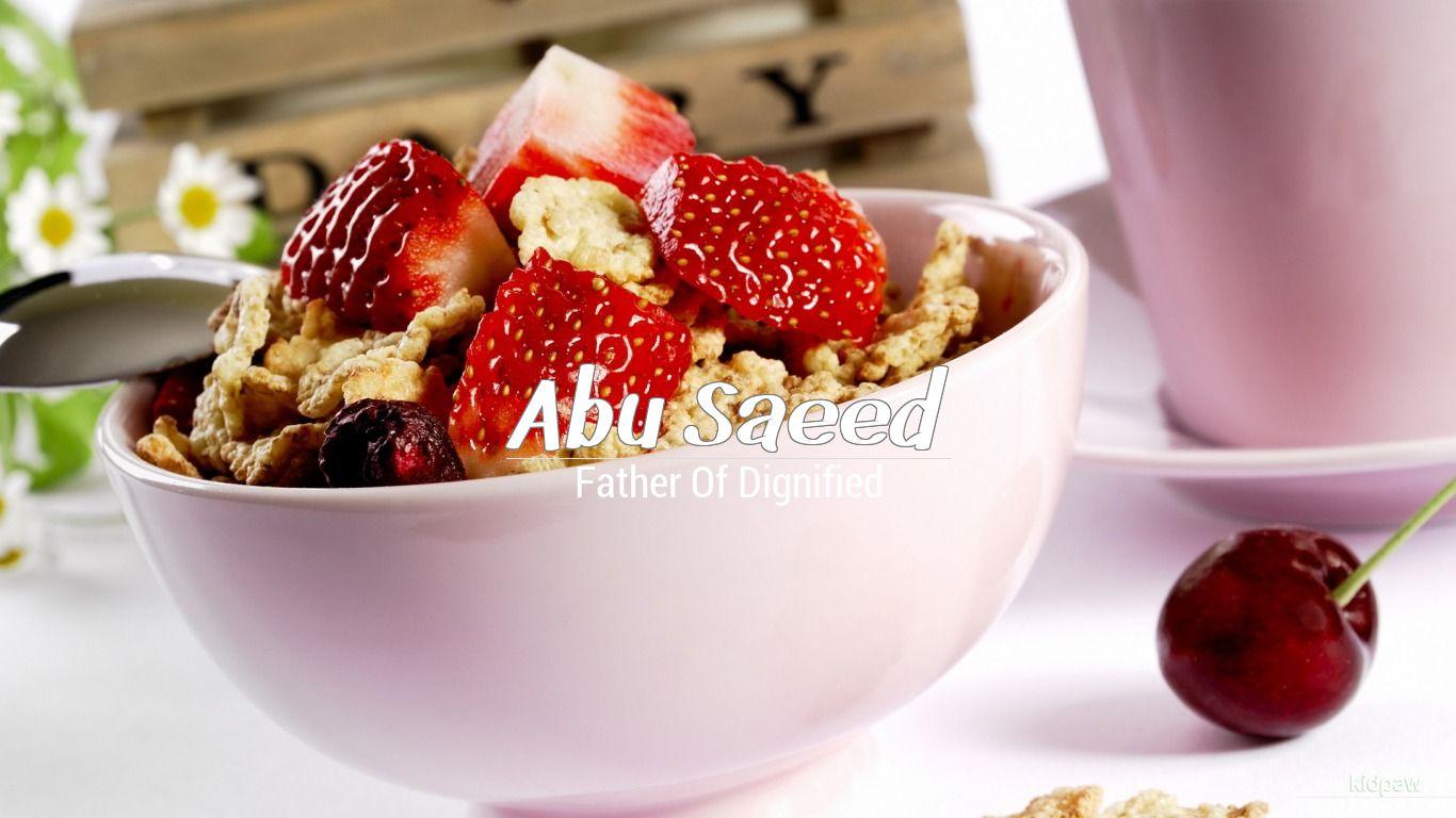 Abu saeed beautiful wallper