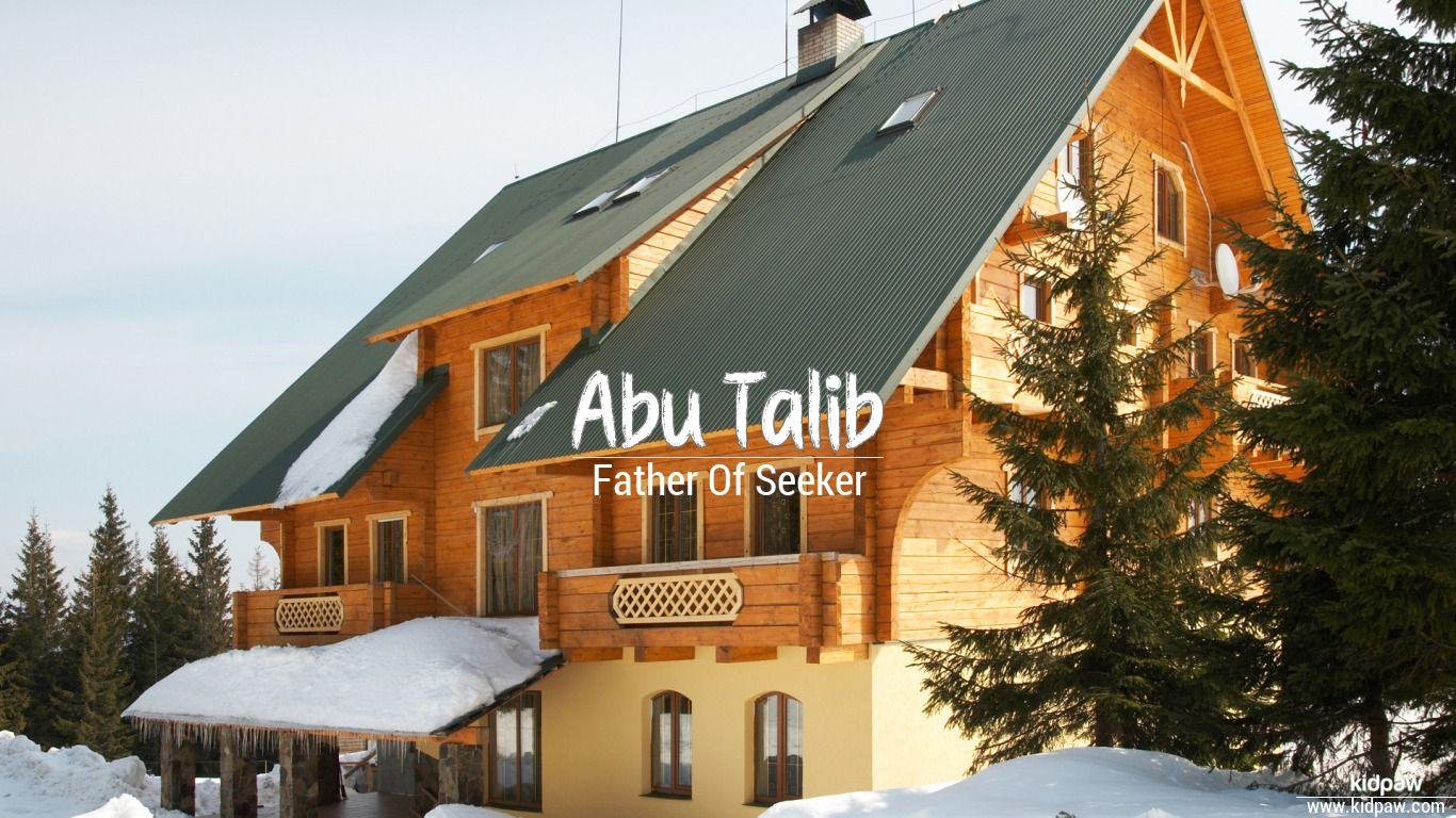Abu talib beautiful wallper
