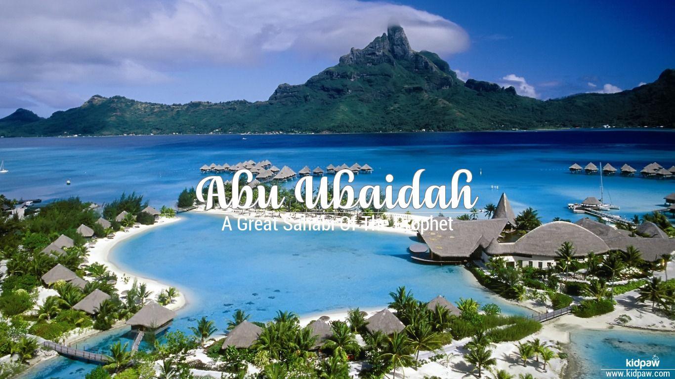 Abu ubaidah beautiful wallper