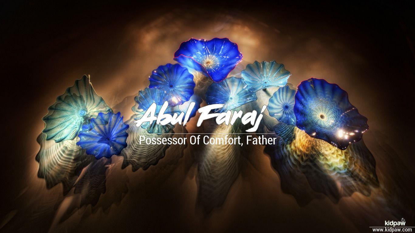 Abul faraj beautiful wallper