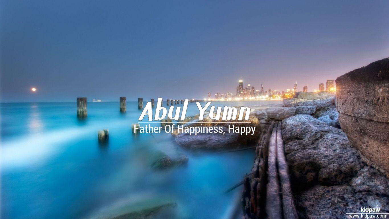 Abul yumn beautiful wallper