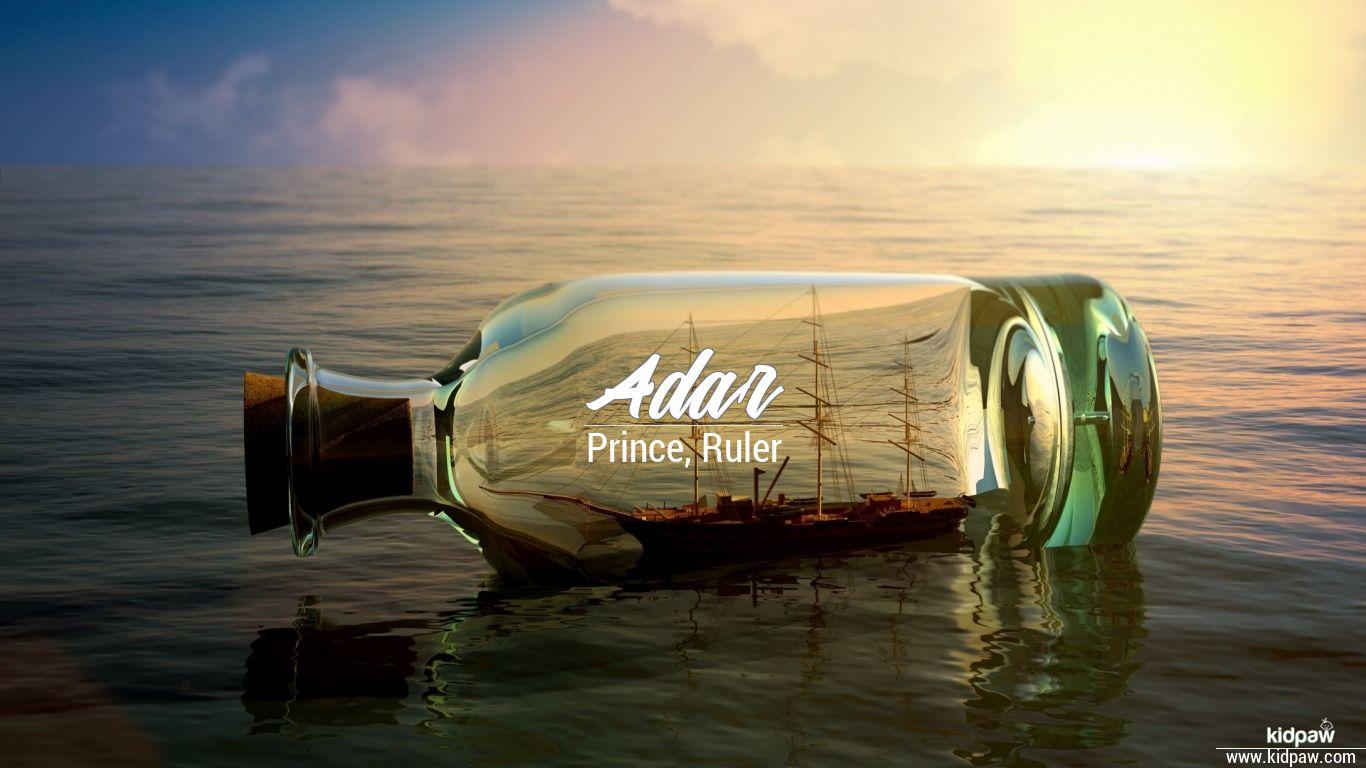 Adar beautiful wallper