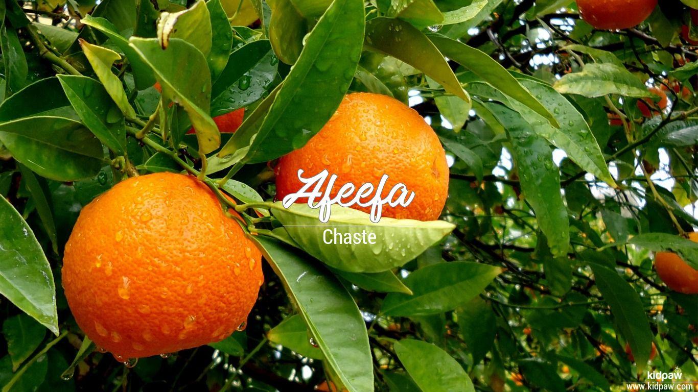 afeefa name