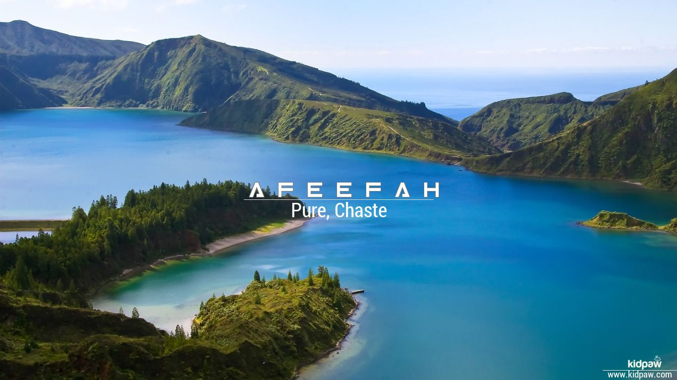 عفیفہ | Afeefah Name Meaning in Urdu, Arabic names for Girls