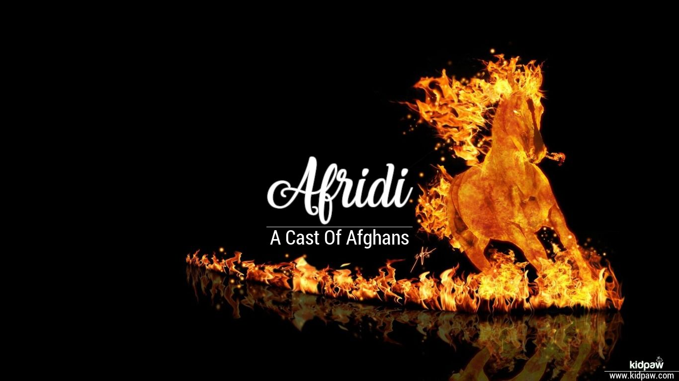 Afridi beautiful wallper