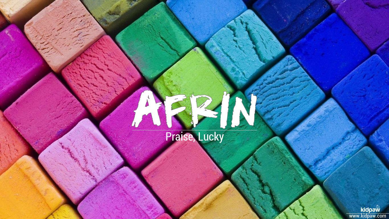 Afrin beautiful wallper