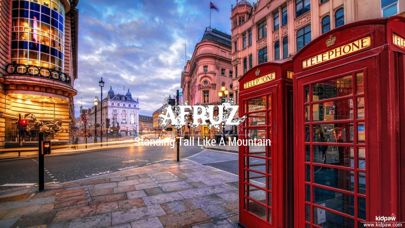 Afruz beautiful wallper