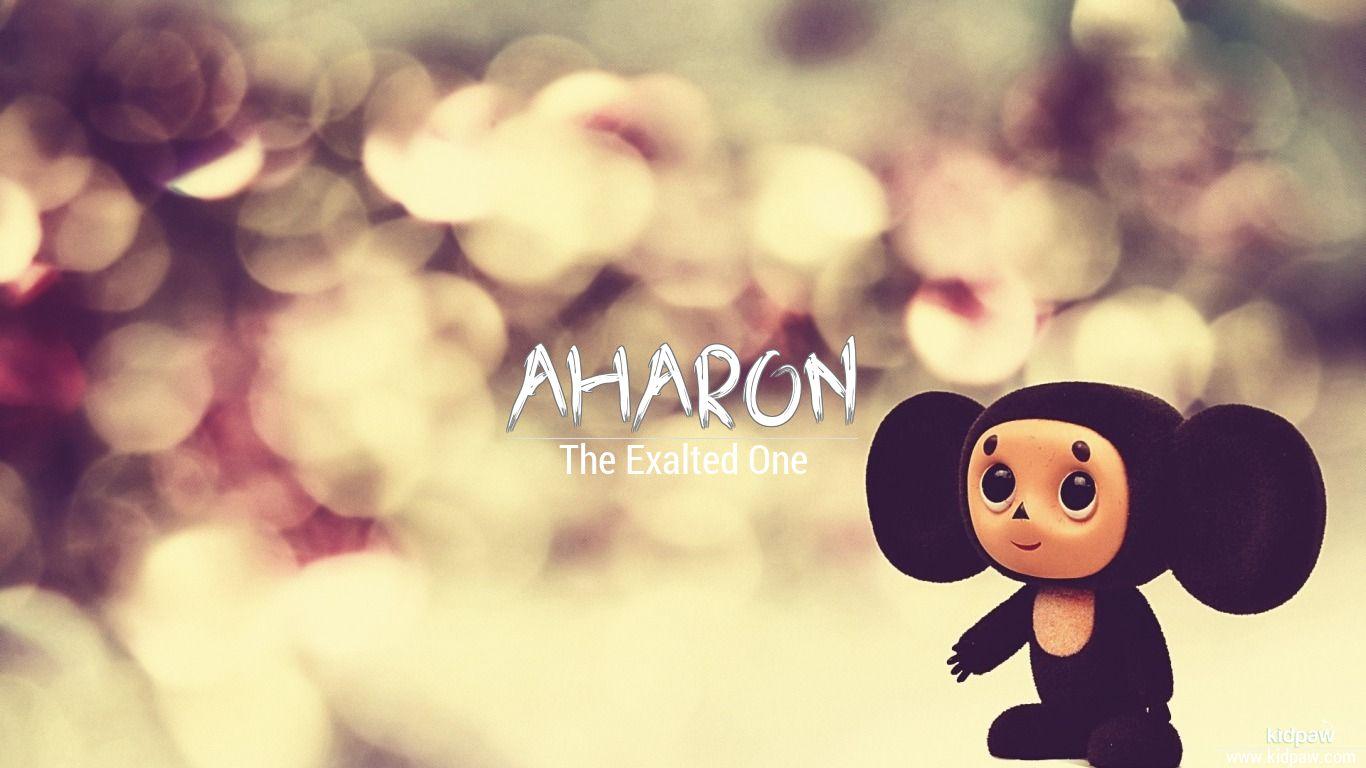 Aharon beautiful wallper