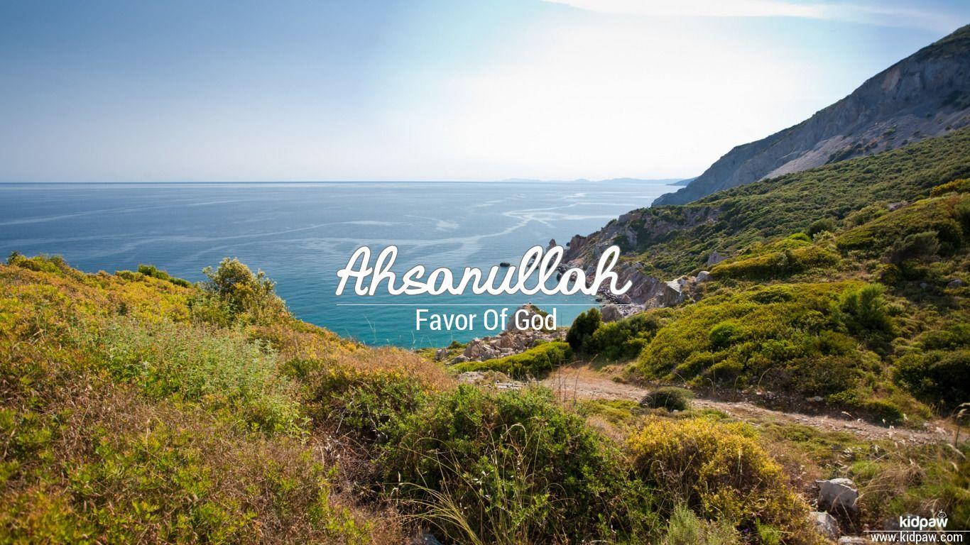 Ahsanullah beautiful wallper
