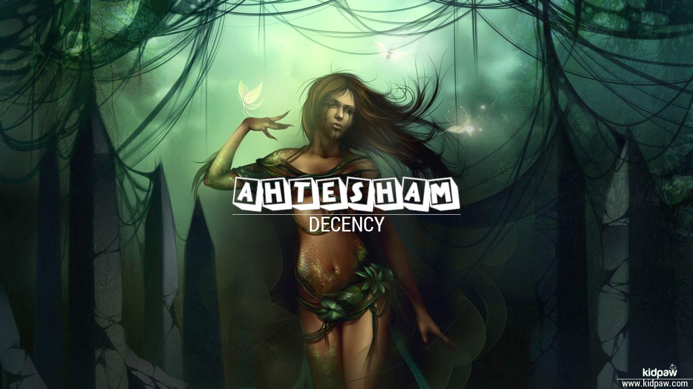 Ahtesham beautiful wallper