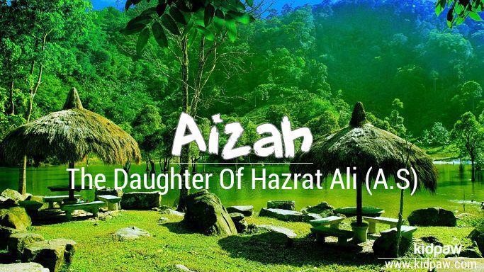 Aizah beautiful wallper