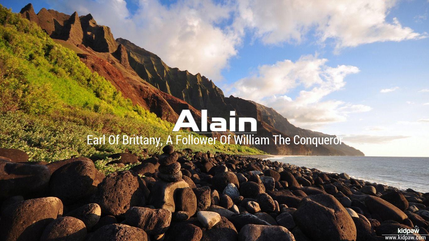 Alain beautiful wallper