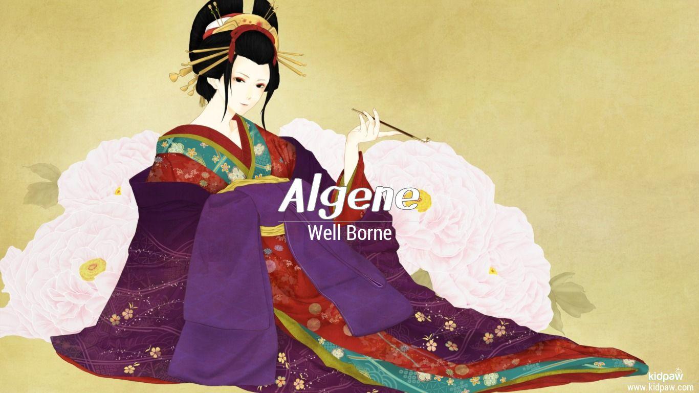 Algene beautiful wallper