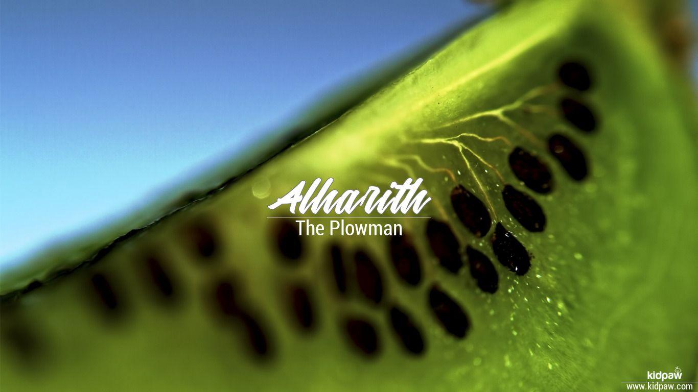 Alharith beautiful wallper