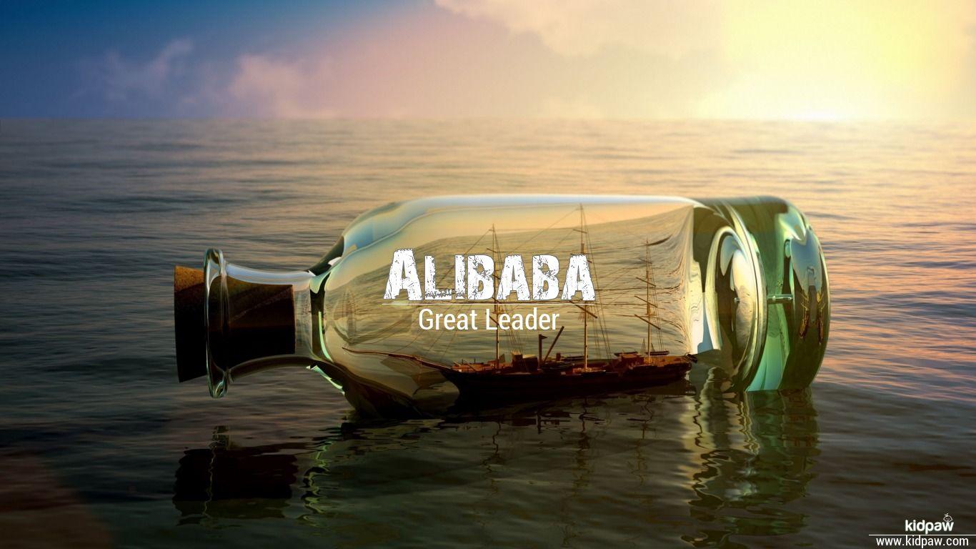 Alibaba beautiful wallper