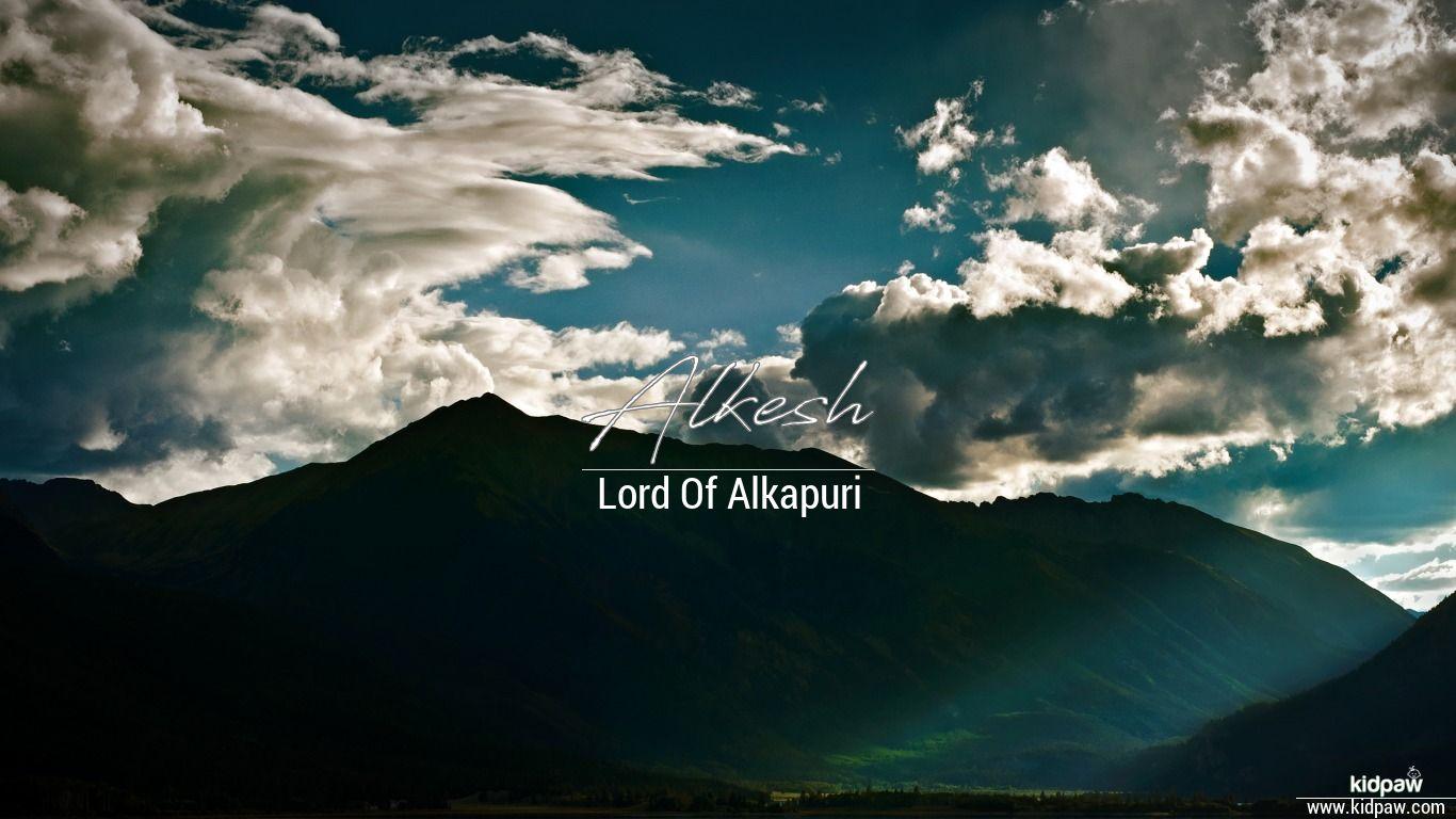 alkesh name