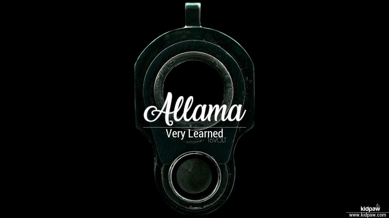 Allama beautiful wallper