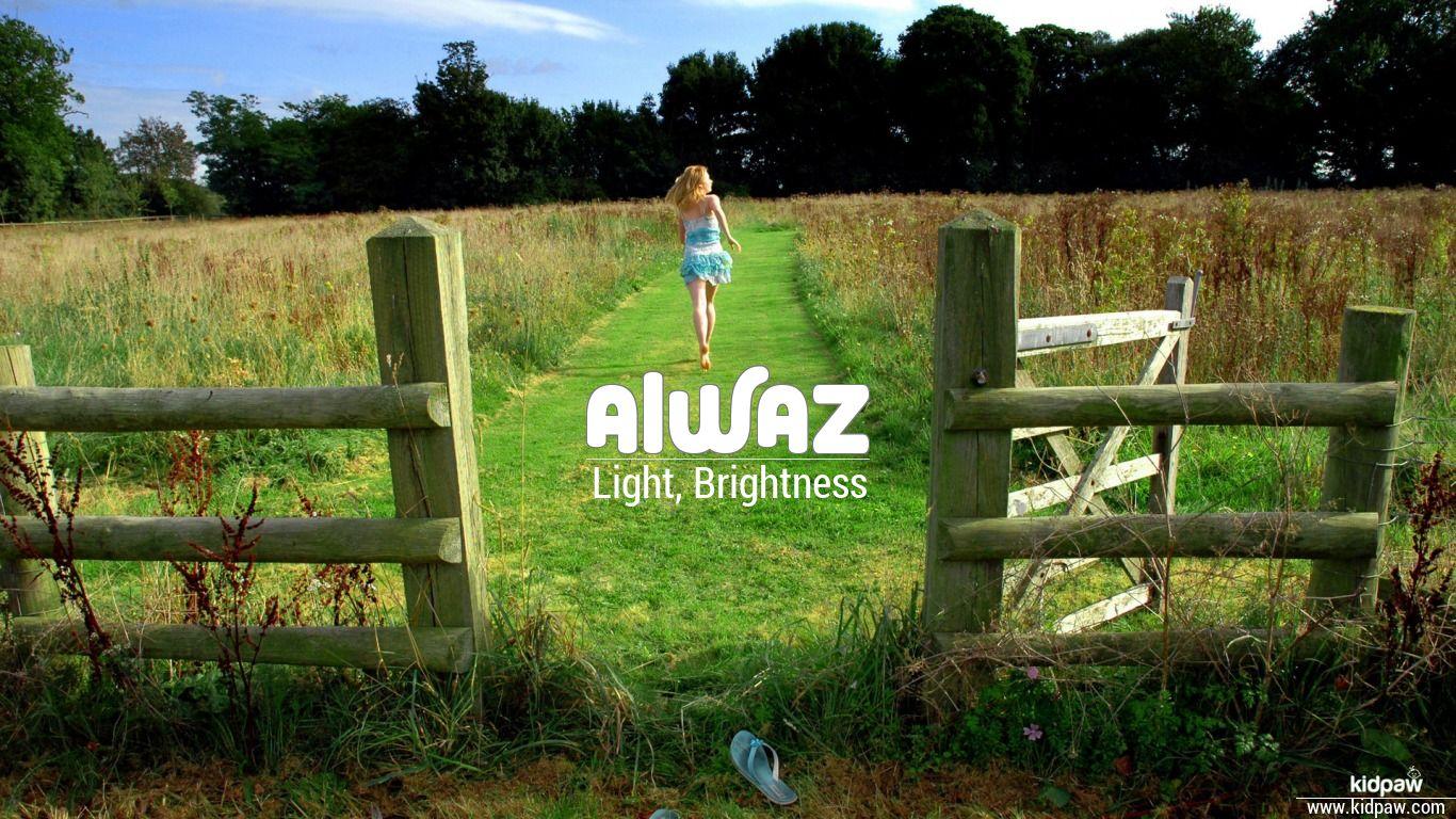 Alwaz beautiful wallper