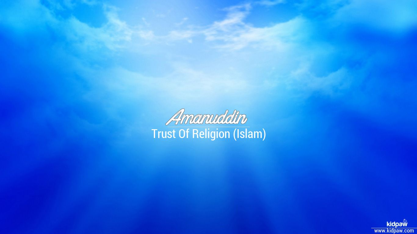 Amanuddin beautiful wallper
