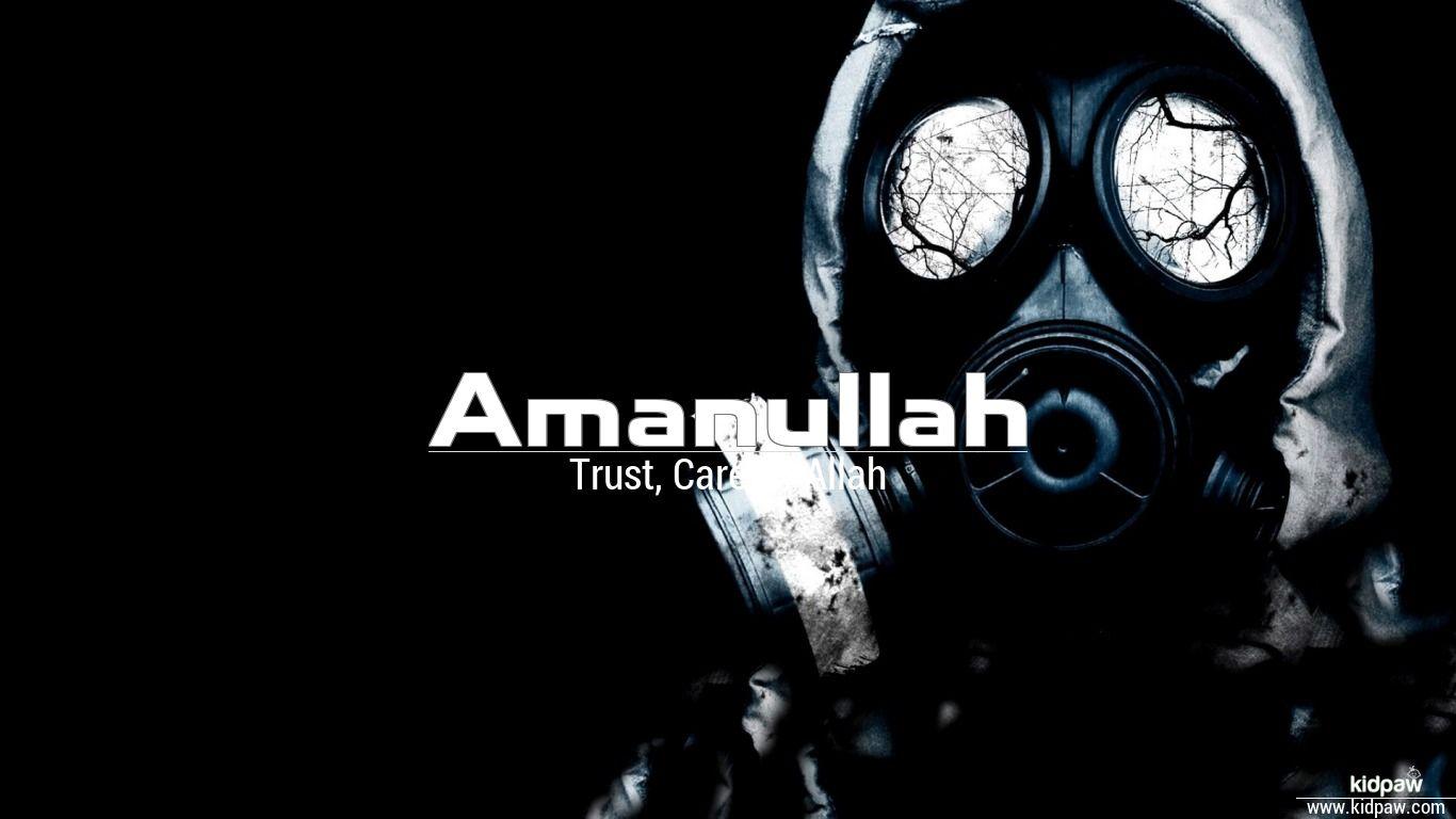 Amanullah beautiful wallper