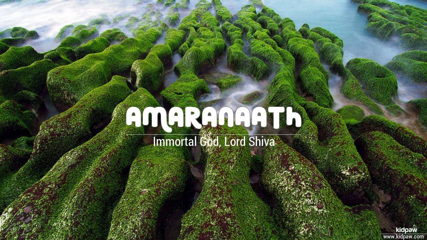 Amaranaath beautiful wallper