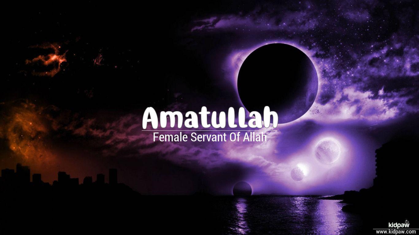 امت الله | Amatullah Name Meaning in Urdu, Arabic names for