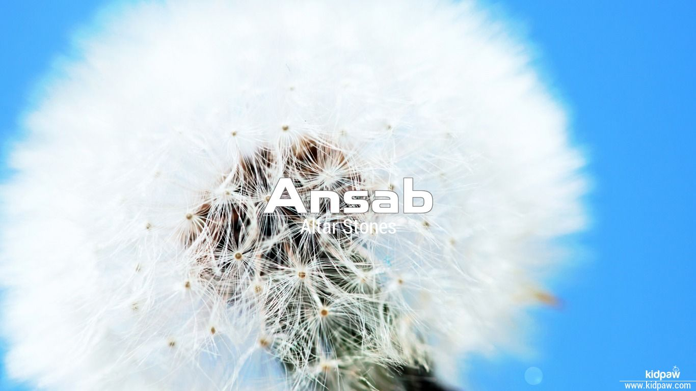 Ansab beautiful wallper