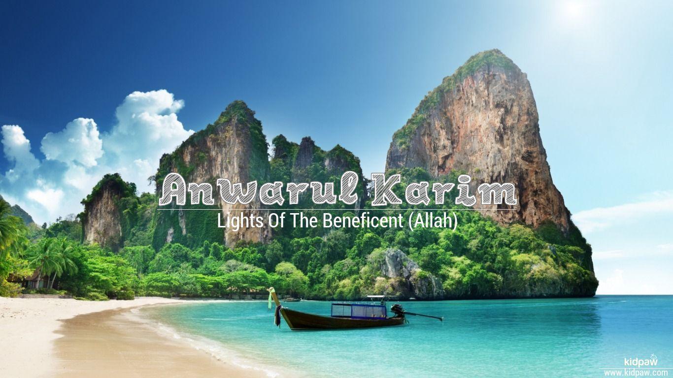 Anwarul karim beautiful wallper