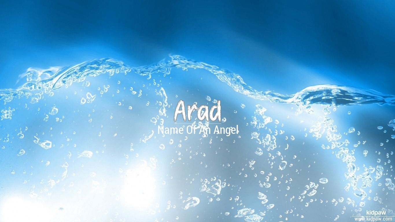 Arad beautiful wallper