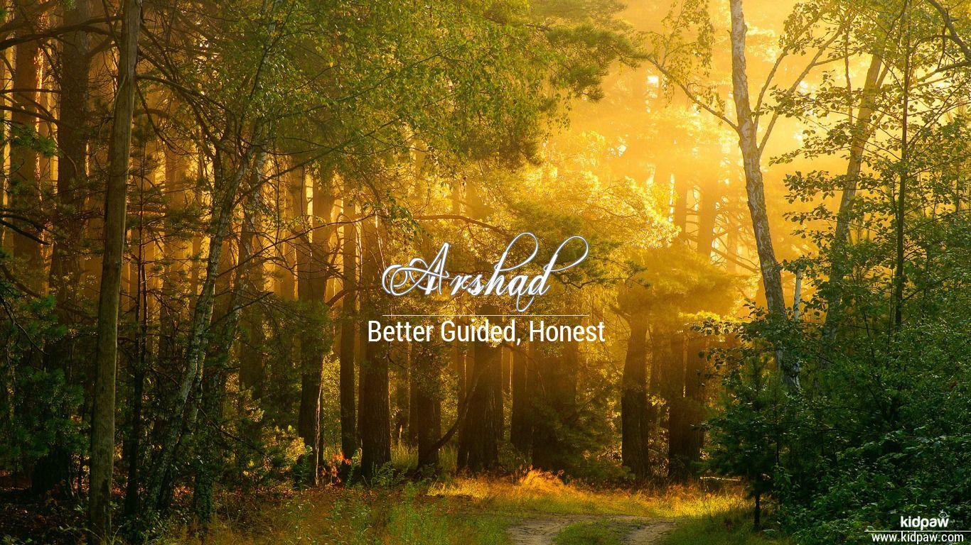 ارشاد Arshad Name Meaning In Urdu Arabic Names For Boys