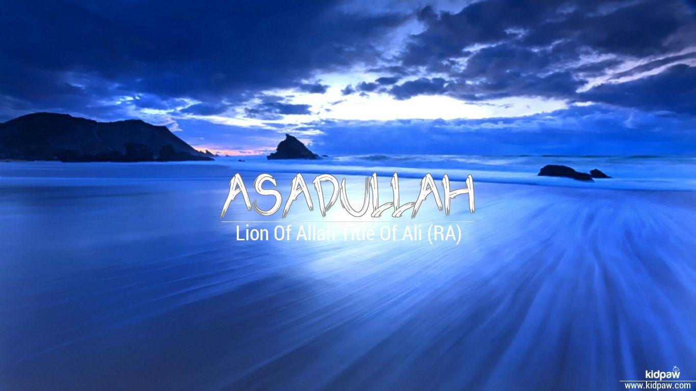 Asadullah beautiful wallper