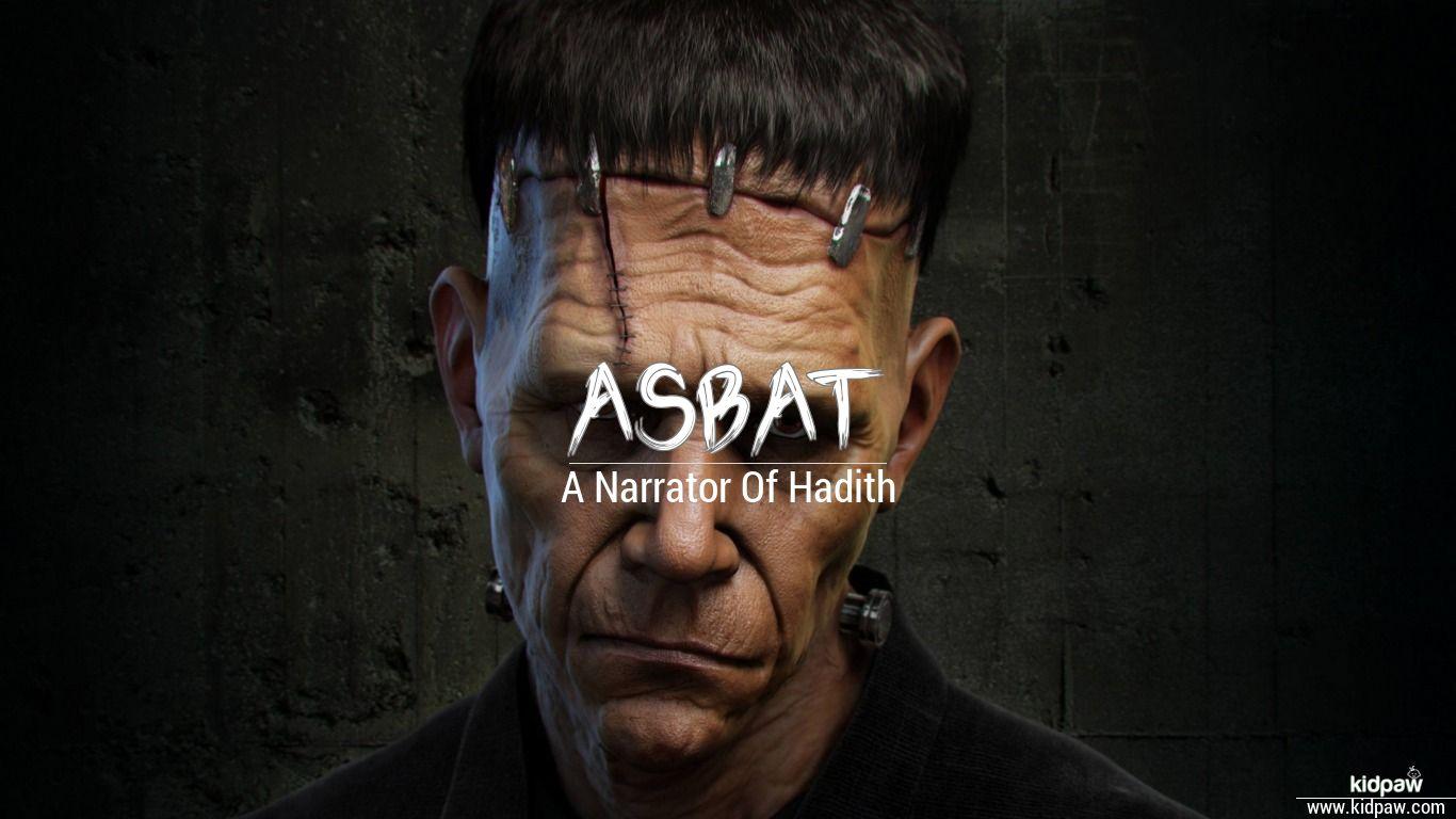Asbat beautiful wallper