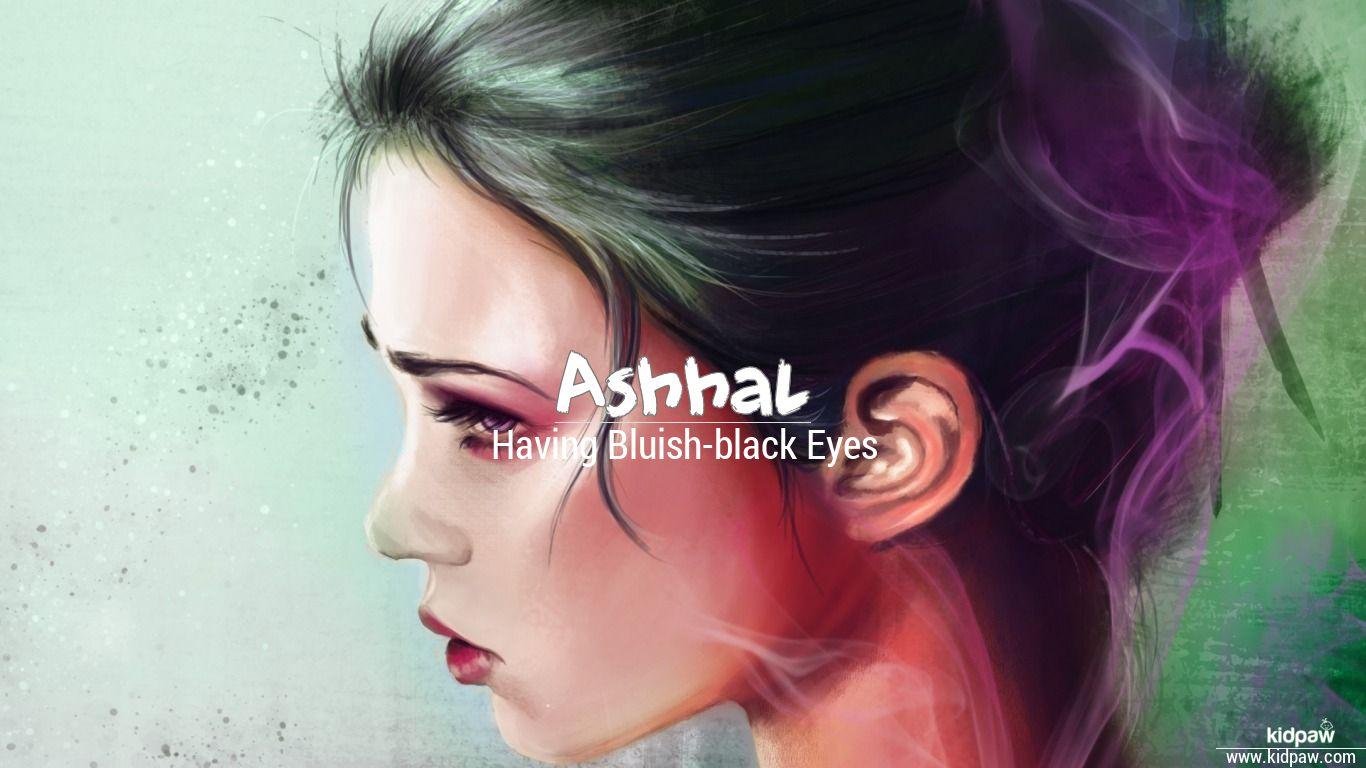 Ashhal beautiful wallper
