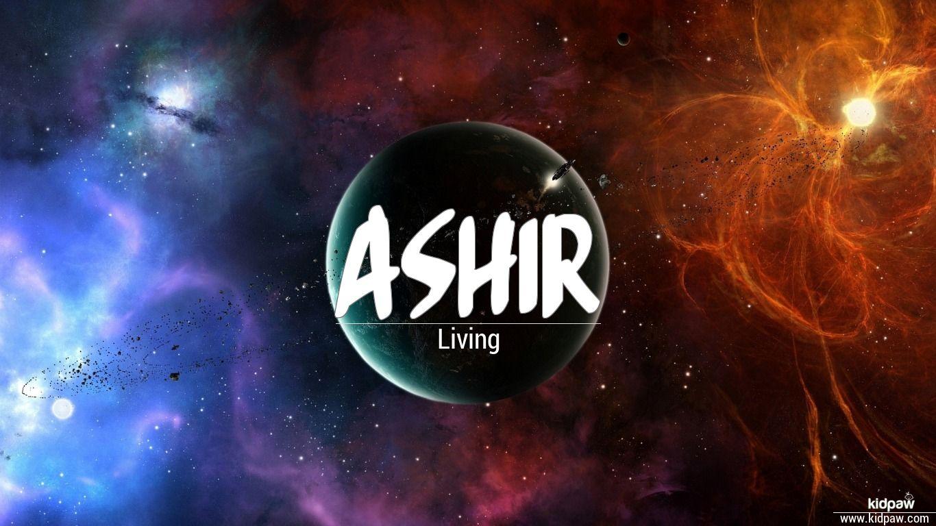 ashir name