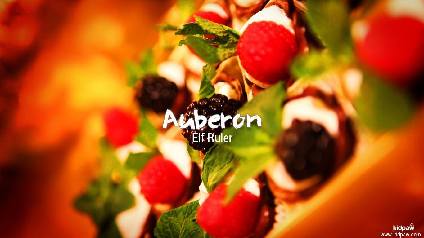 Auberon wallpaper
