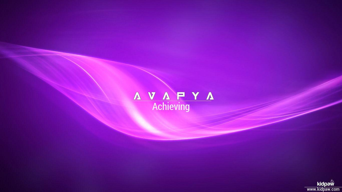 Avapya beautiful wallper