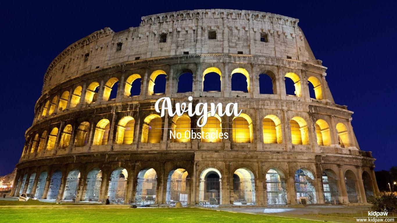 अविग्ना | Avigna Name Meaning in Hindi, Latest Indian