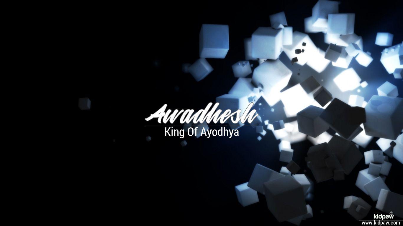 awadhesh hd name