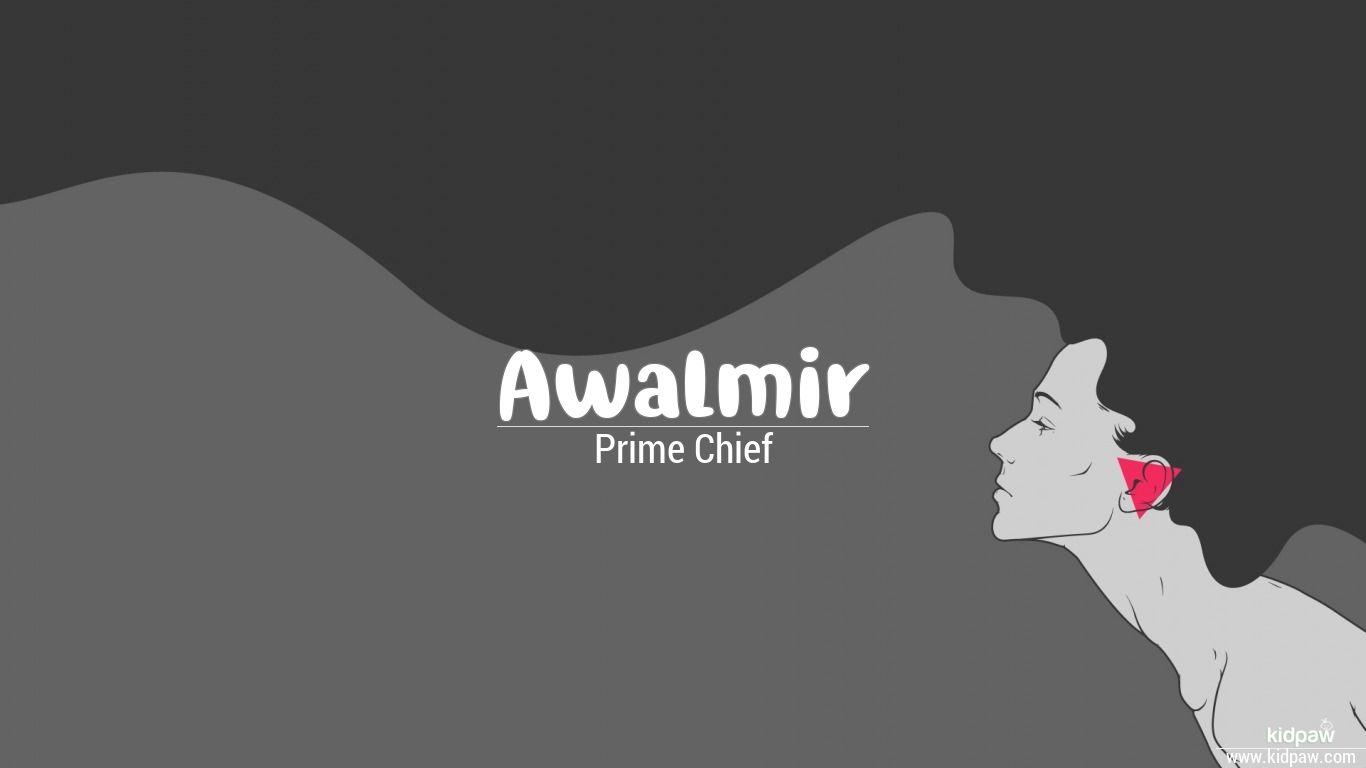 Awalmir beautiful wallper