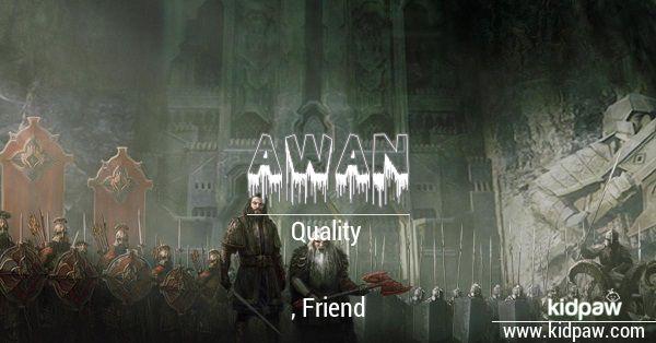 Awan beautiful wallper