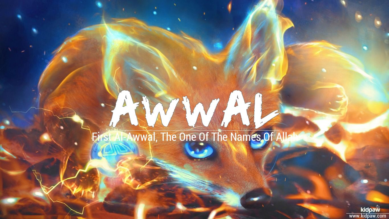 Awwal beautiful wallper