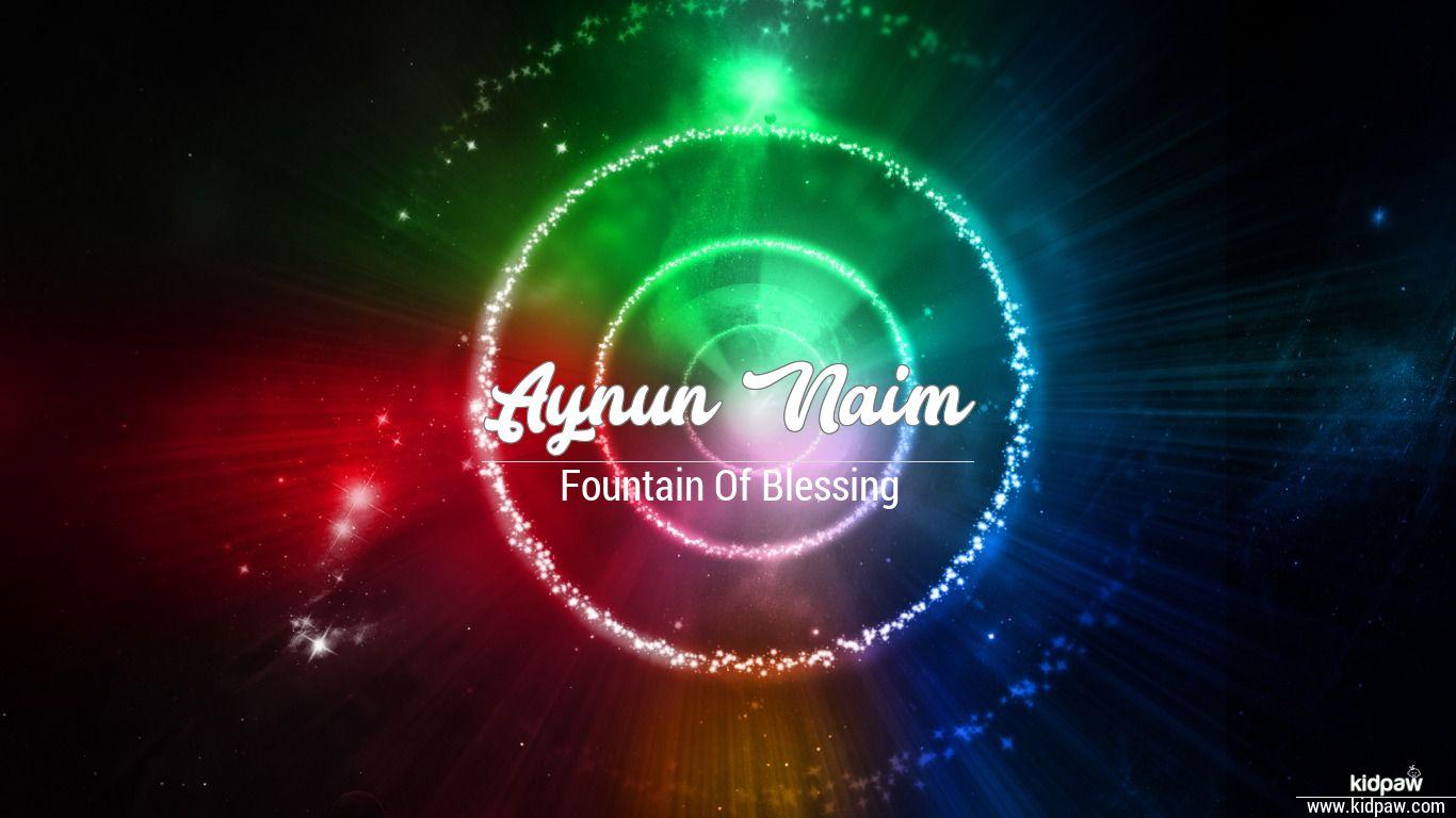 Aynun naim beautiful wallper