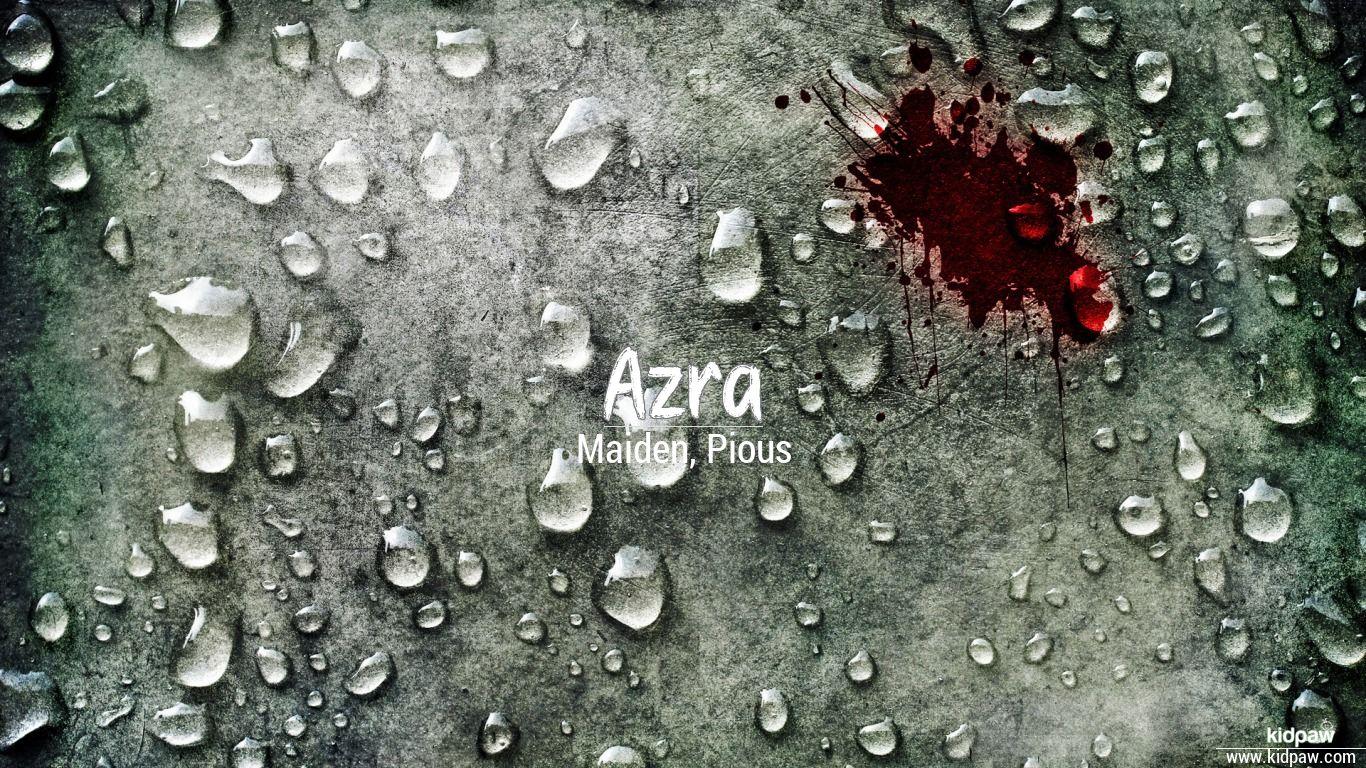 عذرا | Azra Name Meaning in Urdu, Arabic names for Girls
