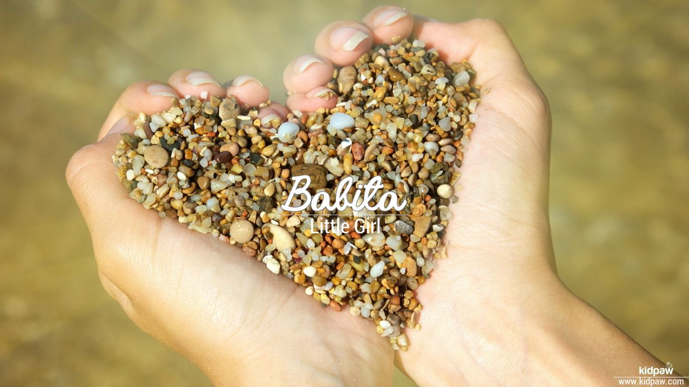 Babita 3D Name Wallpaper for Mobile, Write बबिता Name